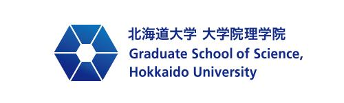 北海道大学理学院