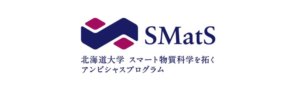 SMatS