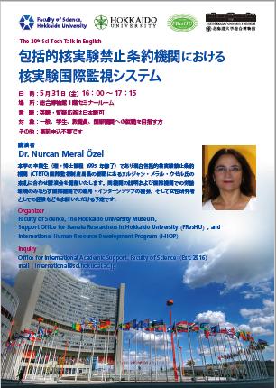 条約 禁止 的 包括 実験 核 包括的核実験禁止条約に関するトピックス:朝日新聞デジタル