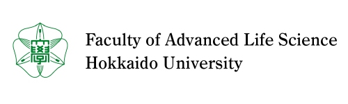 Faculty of Advanced Life Science, Hokkaido University